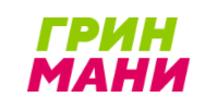 Займ GreenMoney в Муроме